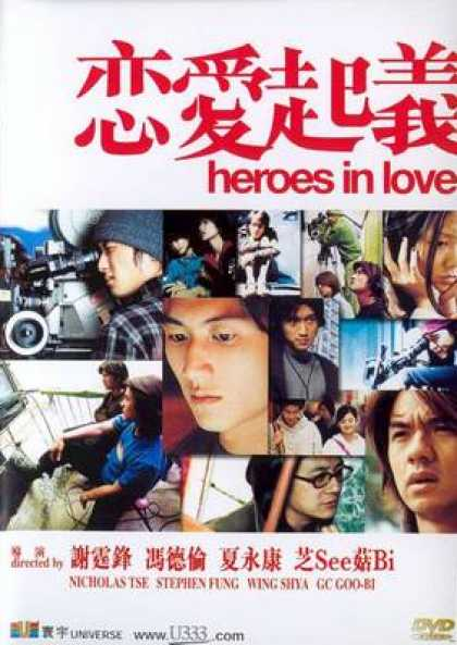 Chinese DVDs - Heroes In Love