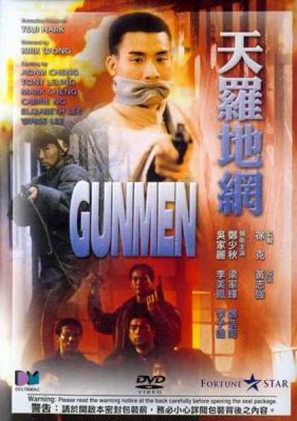 Chinese DVDs - Gunmen