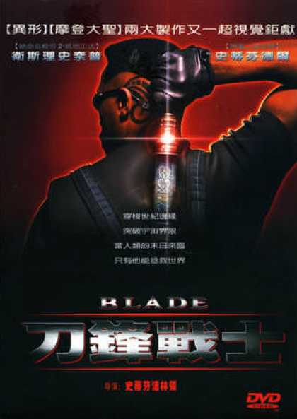 Chinese DVDs - Blade 1