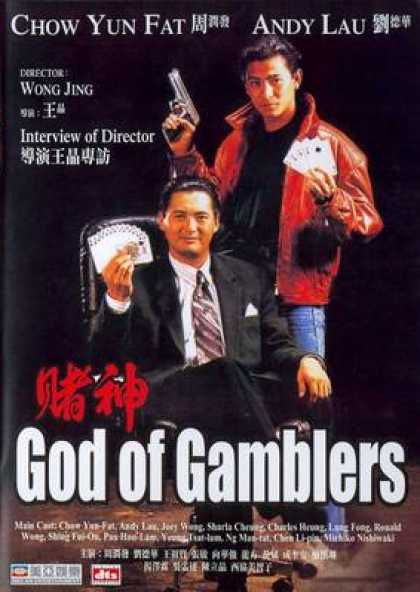 Chinese DVDs - God Of Gamblers