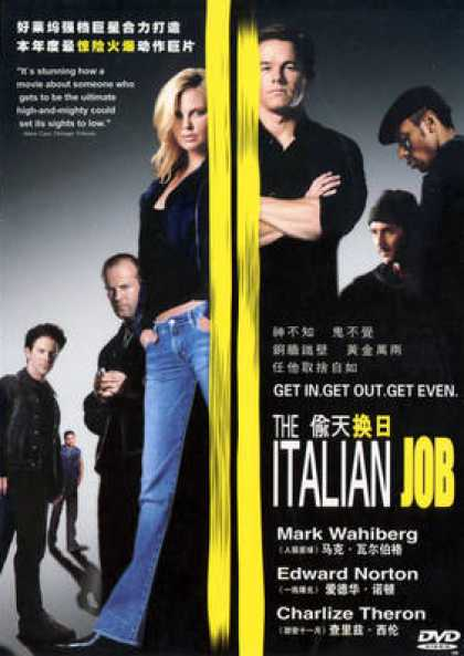 Chinese DVDs - The Italian Job