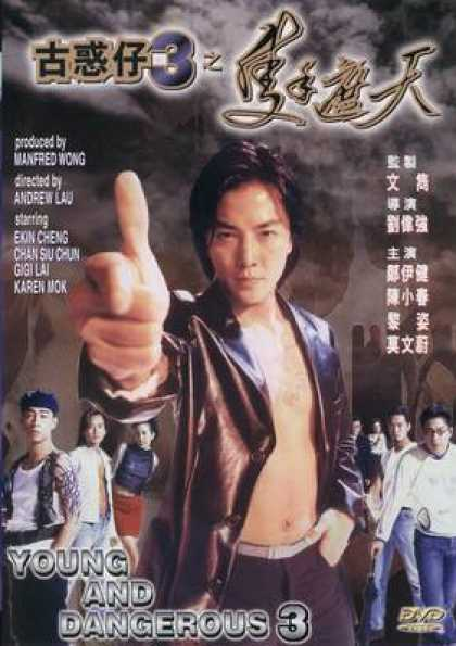 Chinese DVDs - Young And Dangerous 3