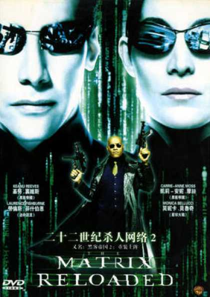Chinese DVDs - Matrix Reloaded