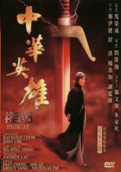 Chinese DVDs - A Man Called Hero