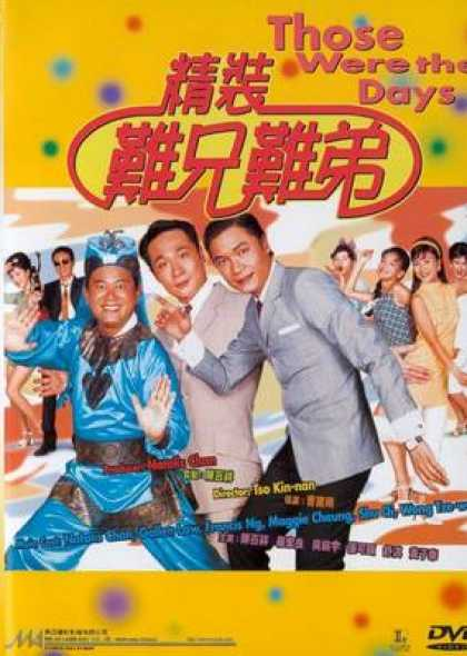 Chinese DVDs - Those Were The Days Natalis Chan