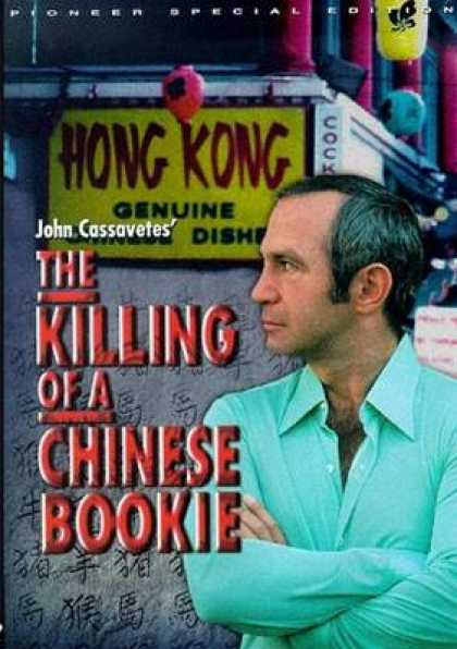 Chinese DVDs - The Killing Of A Chinese Bookie