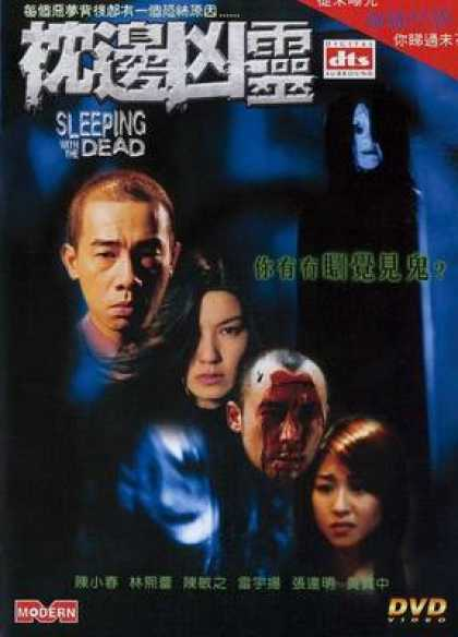 Chinese DVDs - Sleeping With The Dead