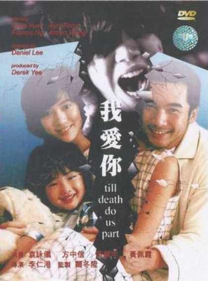 Chinese DVDs - Till Death Do Us Part