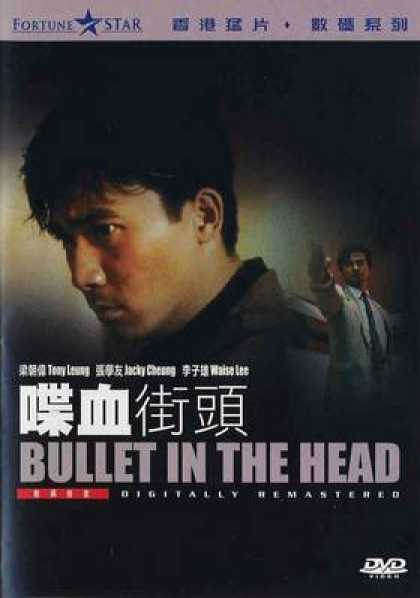 Chinese DVDs - Bullet In The Head
