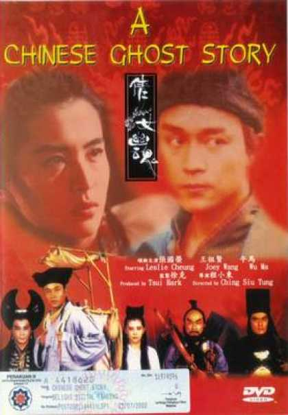 Chinese DVDs - A Chinese Ghost Story