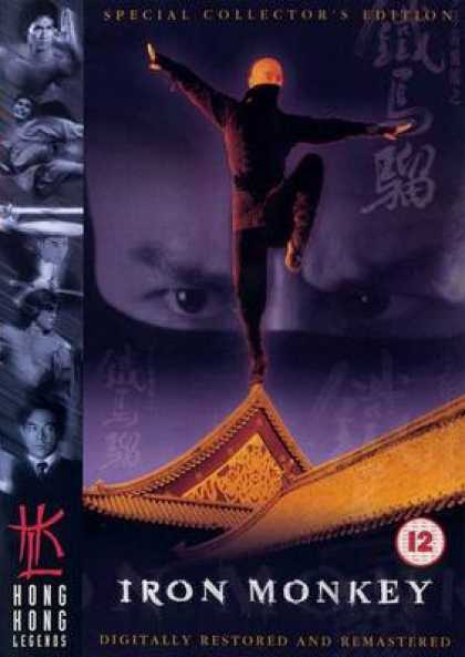 Chinese DVDs - Iron Monkey