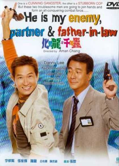 Chinese DVDs - He Is My Enemy Partner And Father In Law