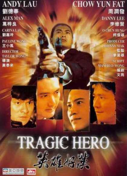 Chinese DVDs - Tragic Hero