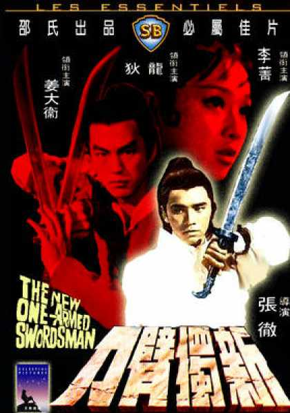 Chinese DVDs - New One Armed Swordsman