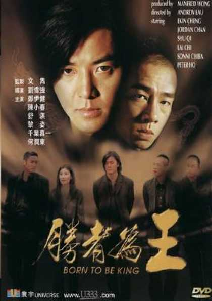Chinese DVDs - Born To Be King