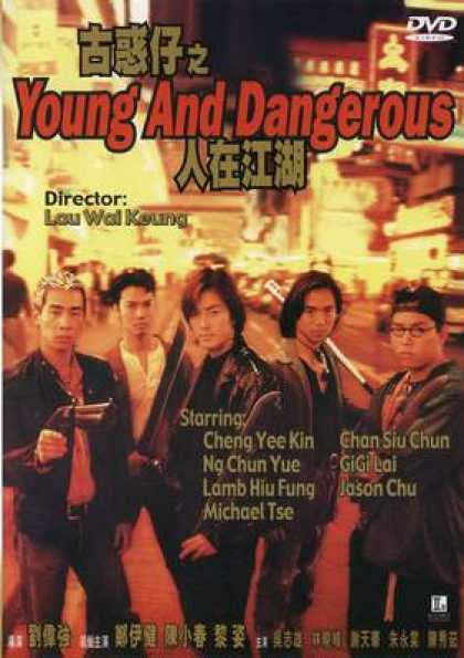Chinese DVDs - Young And Dangerous 1