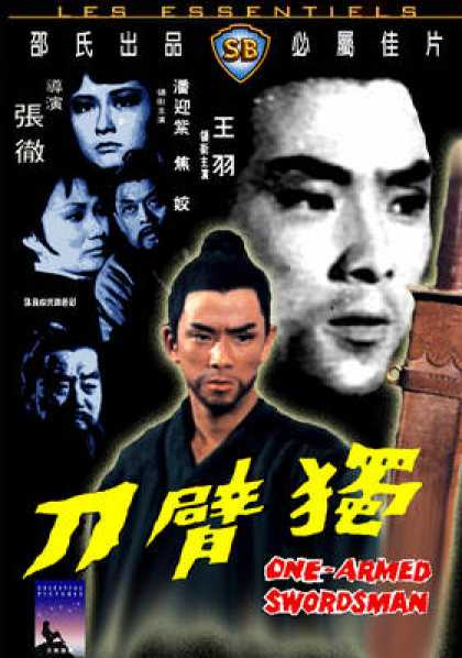 Chinese DVDs - One Armed Swordsman