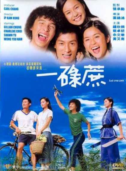 Chinese DVDs - Just One Look