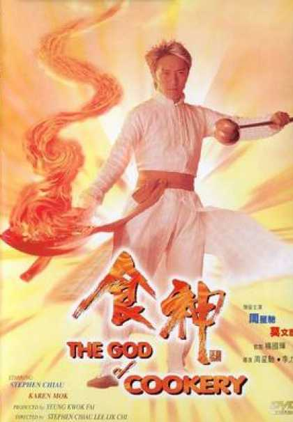 Chinese DVDs - The God Of Cookery
