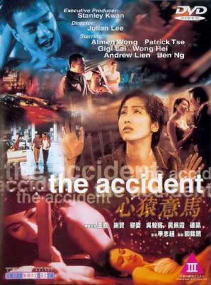 Chinese DVDs - The Accident