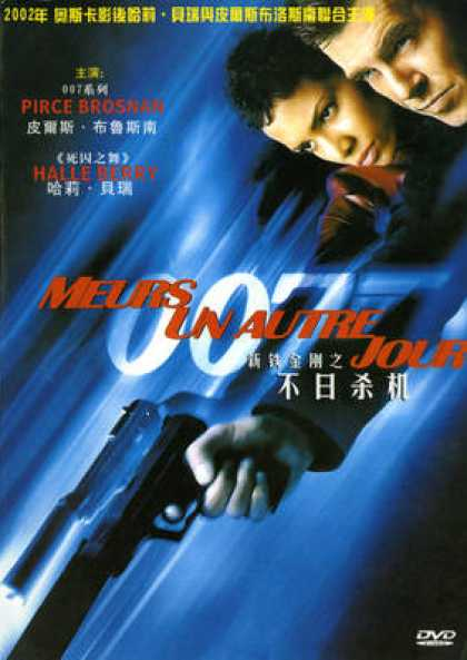 Chinese DVDs - Die Another Day