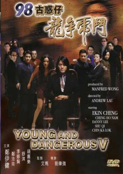 Chinese DVDs - Young And Dangerous 5