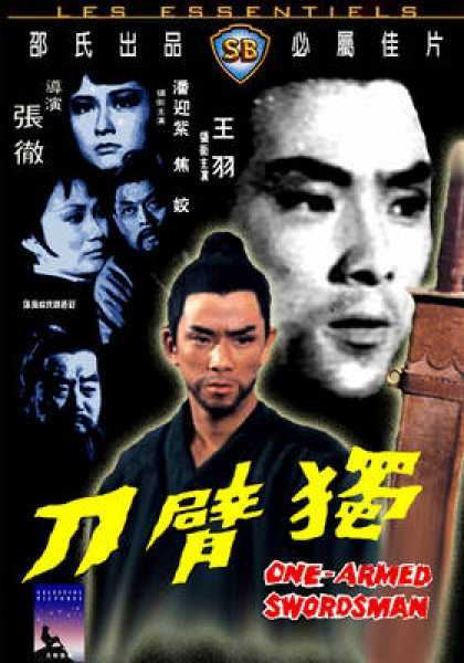 Chinese DVDs - The One Armed Swordsman