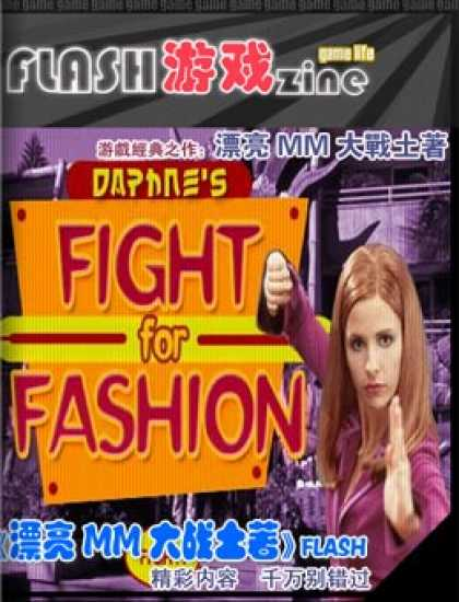 Chinese Ezines 291 - Fight For Fashion