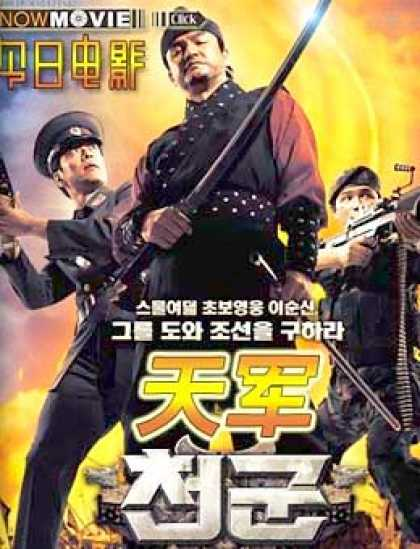 Chinese Ezines - NowMovie