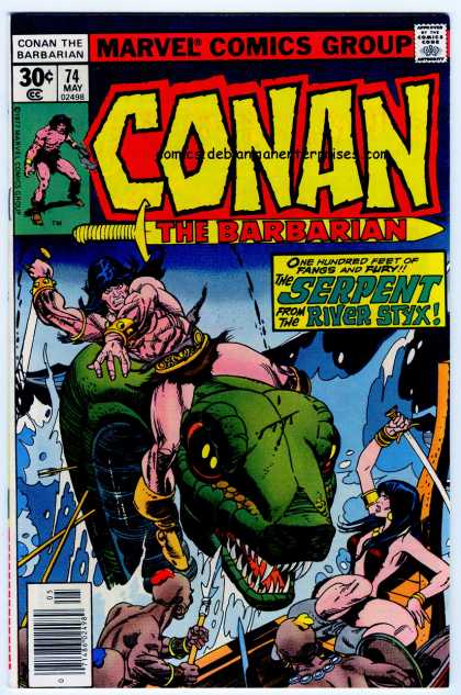 Conan the Barbarian 74 - Serpent - Sword - Spear