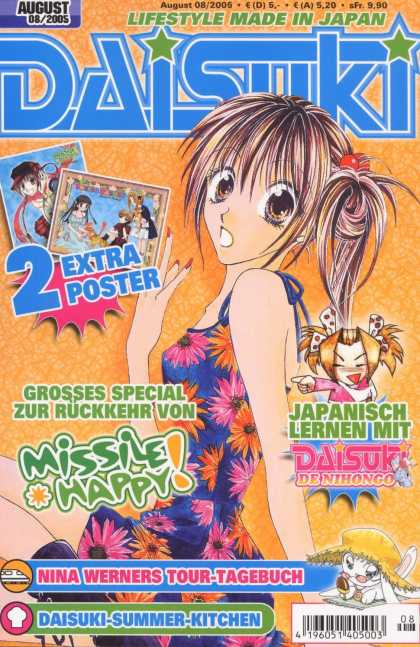 Daisuki 31 - Big Eyes - Flower Dress - August - Two Posters - Made In Japan
