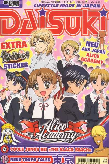 Daisuki 33 - Made In Japan - Alice Academy - Black Beach - Extra Sticker - Tokyo Tales