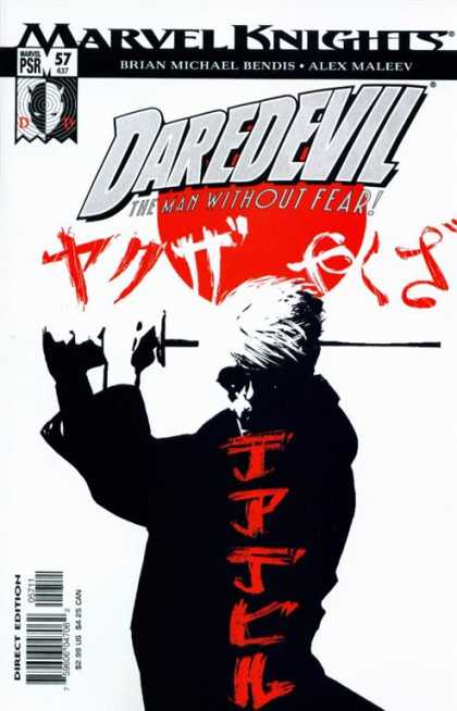 Daredevil (1998) 57 - Alex Maleev