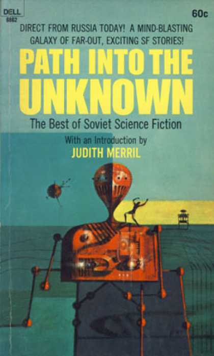 Dell Books - Path Into the Unkown: The Best of Soviet Science Fiction