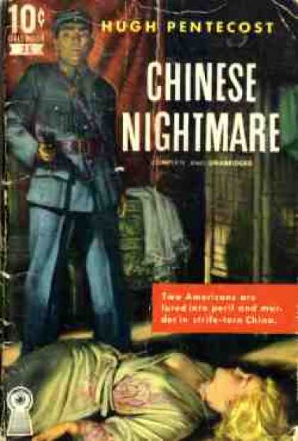 Dell Books - Chinese Nightmare - Hugh Pentecost
