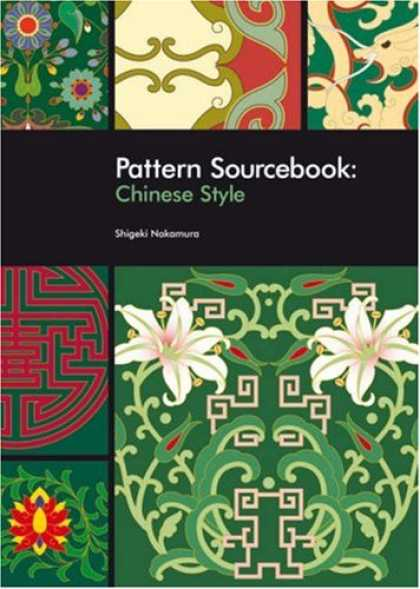 Design Books - Pattern Sourcebook: Chinese Style: 250 Patterns for Projects and Designs