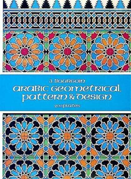 Design Books - Arabic Geometrical Pattern and Design (Dover Pictorial Archive Series)