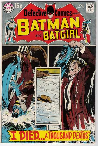 Detective Comics 392 - Batman Plus Girl - Love Story Of Batman - Who Superior Batman Or Bat Girl - Batmans Girl - The Unknown Entry - Neal Adams