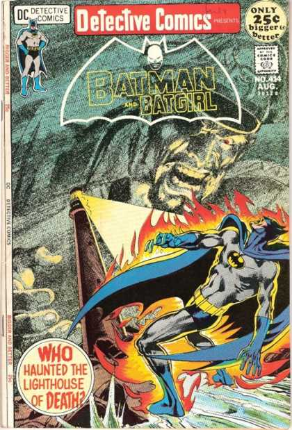 Detective Comics 414 - Lighthouse - Neal Adams