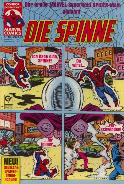 Die Spinne 206 - Car - Street - Buildings - Road - People