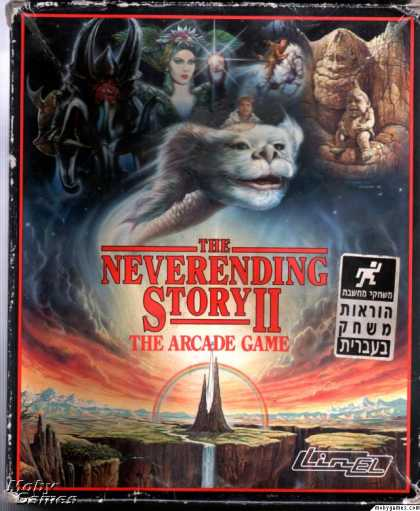 DOS Games - The Neverending Story II