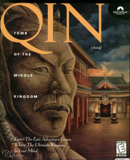 DOS Games - Qin: Tomb of the Middle Kingdom
