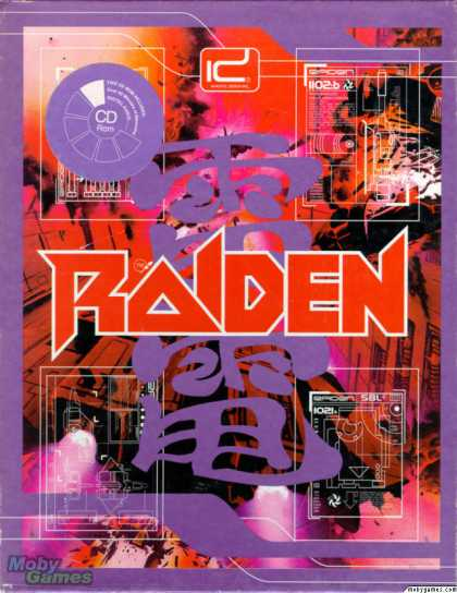 DOS Games - Raiden