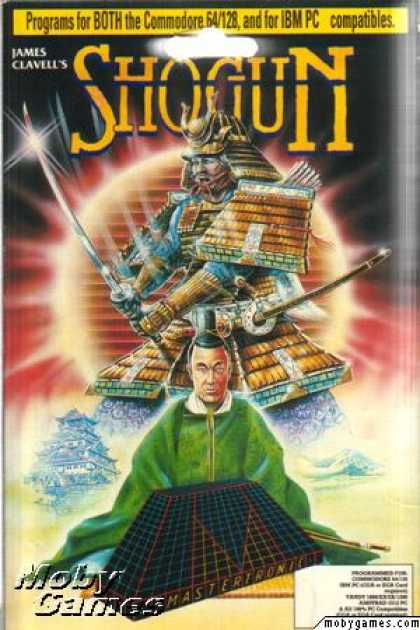 DOS Games - Shogun