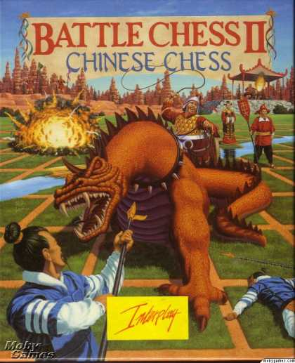 DOS Games - Battle Chess II: Chinese Chess