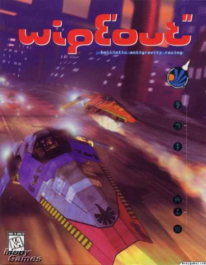 DOS Games - Wipeout