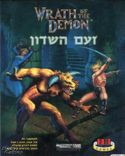 DOS Games - Wrath of the Demon
