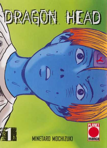 Dragon Head 1 - Alien Child - Blue Skinned Alien - 90 Degree Perspective Shift - Planet Manga - Minetaro Mochizuki