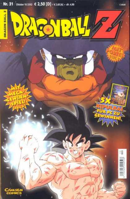 Dragonball Z 18 - Carlsen - Bare Chest - Muscles - Fist - Glowing Light