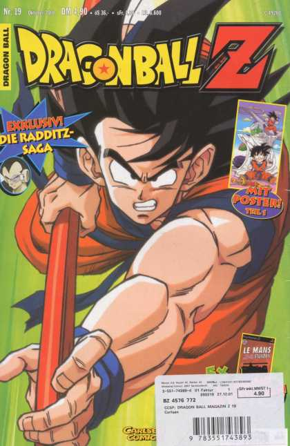 Dragonball Z 8 - Fighter - Saga - Blue Sash - Fierce Look - Black Hair